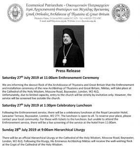 Enthronement Ceremony of Archbishop Nikitas