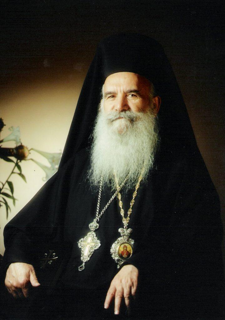 Archbishop Gregorios Theocharous