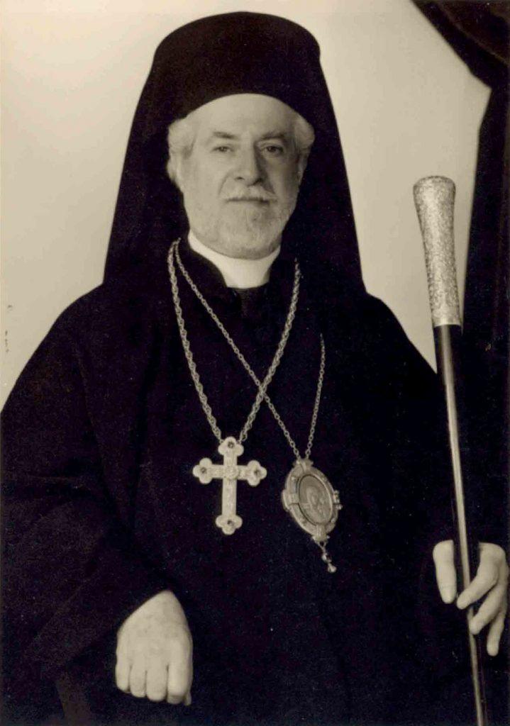 Metropolitan Athenagoras Kavadas