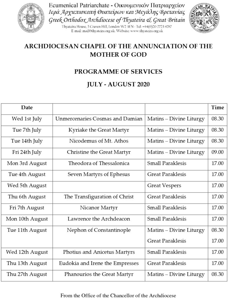 Archdiocesan Chapel: July & August Programme of Services