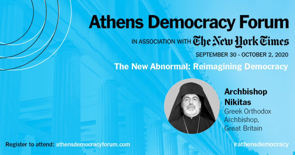Athens Democracy Forum