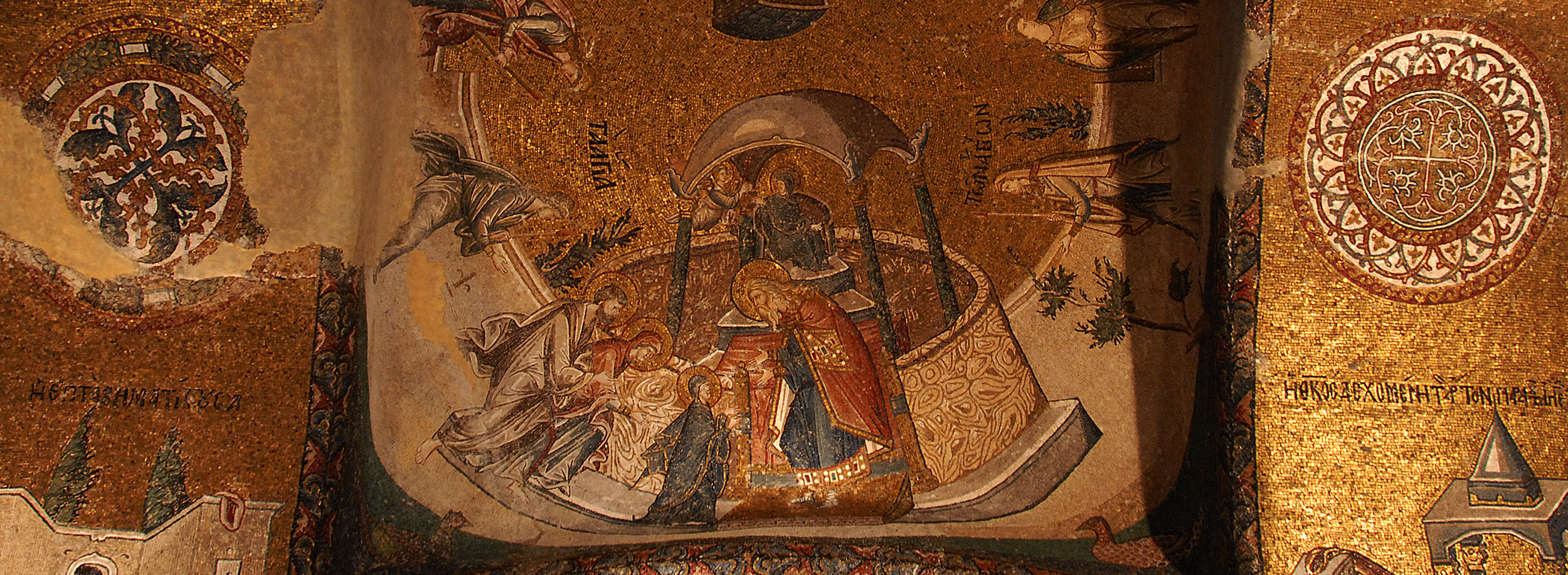 Feast of the Entry of the Theotokos