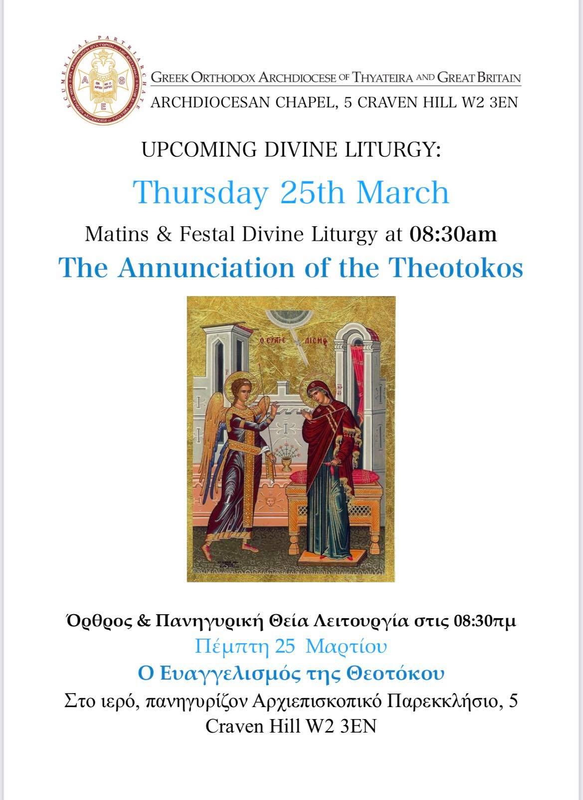 The Feast of the Annunciation at the Archdiocesan Chapel
