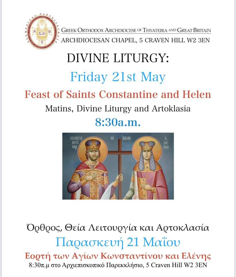 Archdiocesan Chapel: Feast of Saints Constantine and Helen