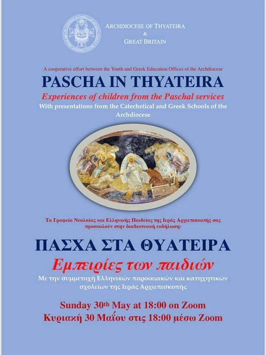 Pascha in Thyateira