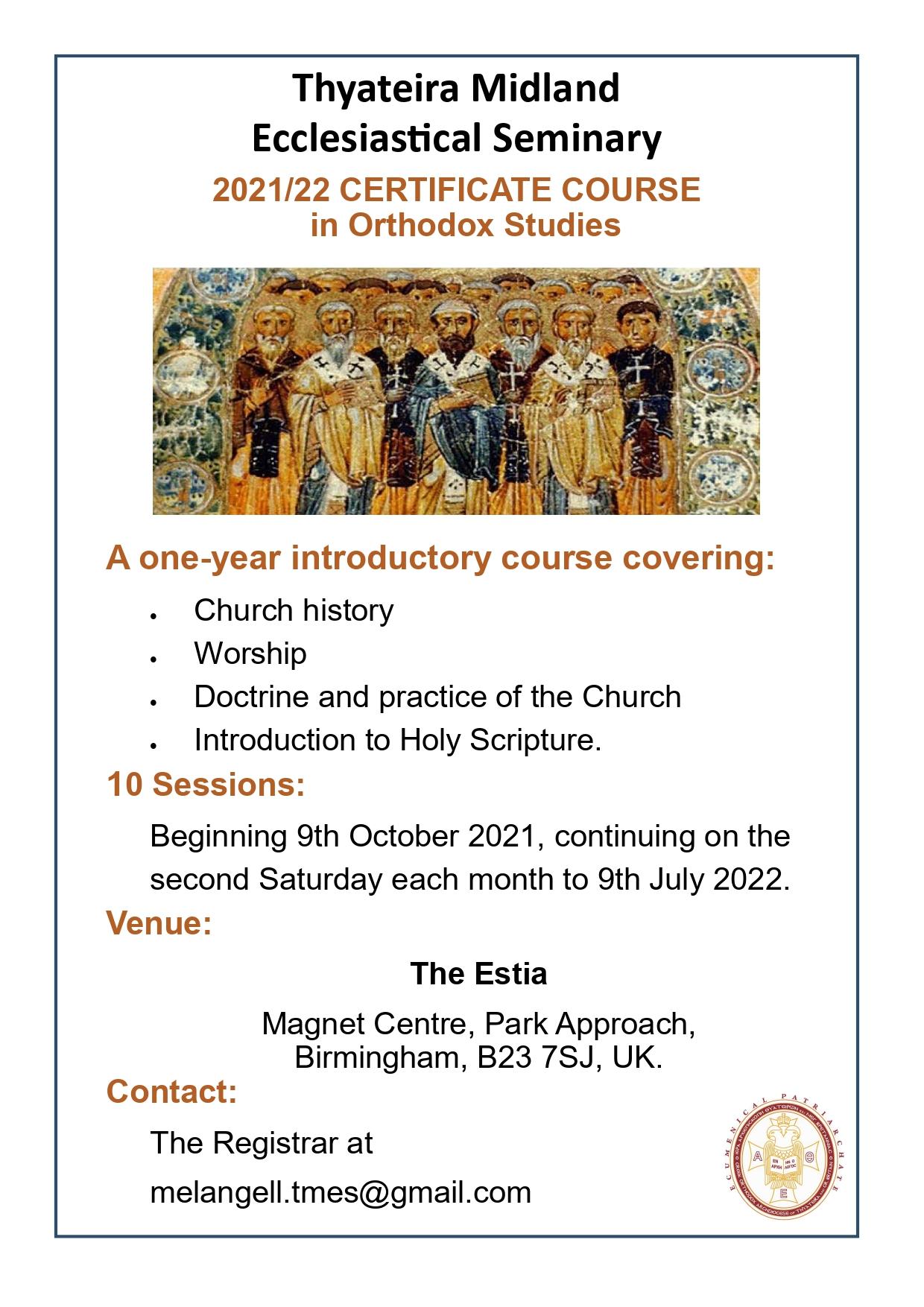 Thyateira Midland Ecclesiastical Seminary 2021-2022